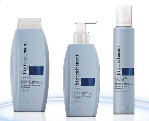 Линия ухода для вьющихся волос Bio Traitement Curly — BRELIL PROFESSIONAL