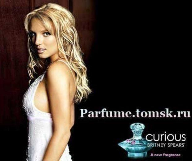 Britney Spears Curious — ELIZABETH ARDEN