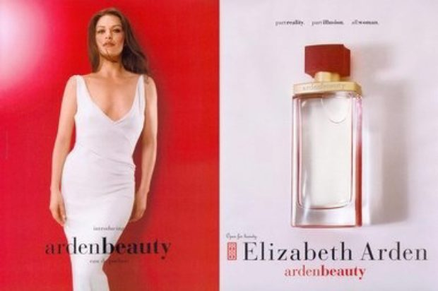 Elizabeth Arden Arden Beauty — ELIZABETH ARDEN