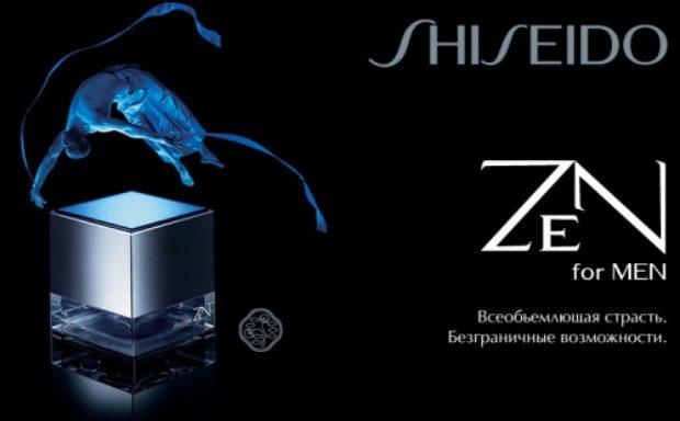 Shiseido Zen for Men — SHISEIDO