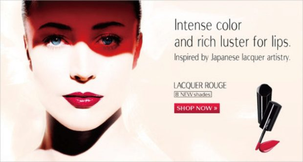 Лаковая помада-блеск Lacquer Rouge — SHISEIDO