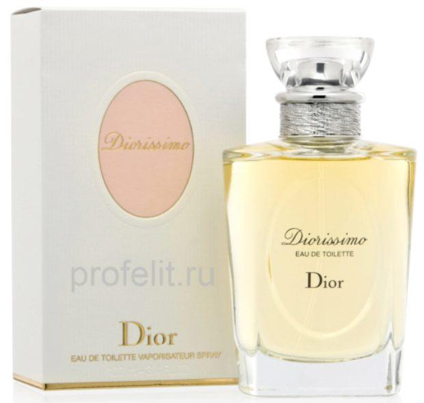 Christian Dior Diorissimo — CHRISTIAN DIOR