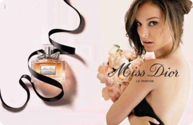 Christian Dior Miss Dior Le Parfum — CHRISTIAN DIOR