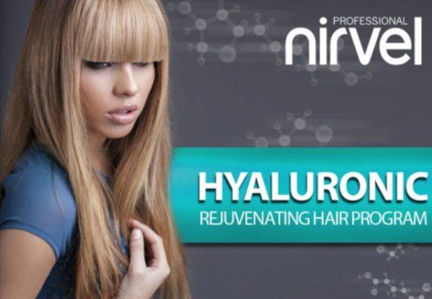Омоложение волос с гиалуроновой кислотой Hyaluronic — NIRVEL PROFESSIONAL