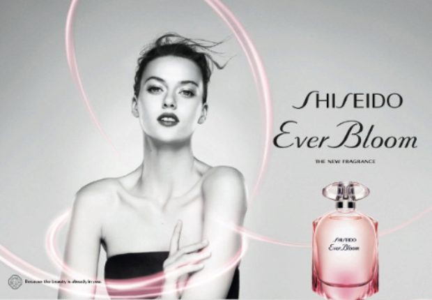 Shiseido Ever Bloom — SHISEIDO