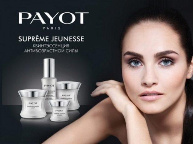 Непревзойденная омолаживающая линия Supreme Jeunesse — PAYOT