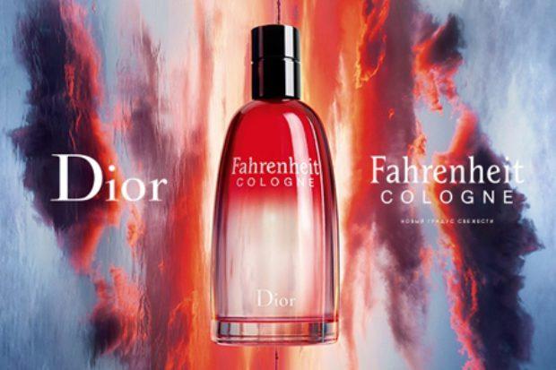 Christian Dior Fahrenheit Cologne — CHRISTIAN DIOR