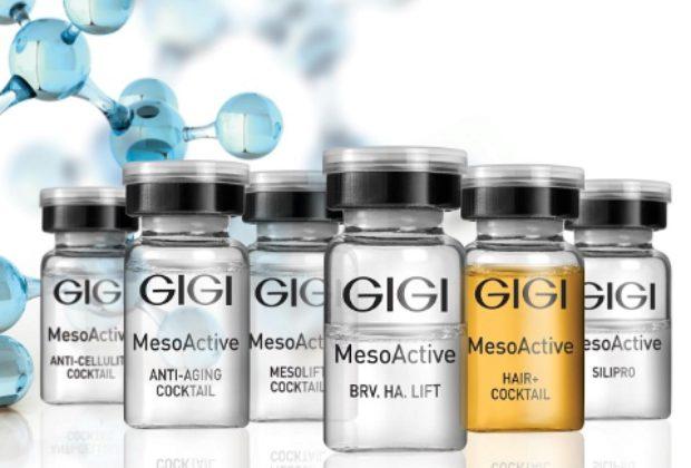 Активные мезоконцентраты Mesoactive — GIGI