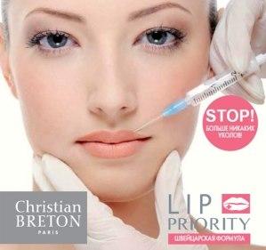 Линия для ухода за кожей губ LIP PRIORITY — CHRISTIAN BRETON