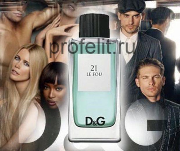 Dolce&Gabbana 21-le Fou — DOLCE&GABBANA