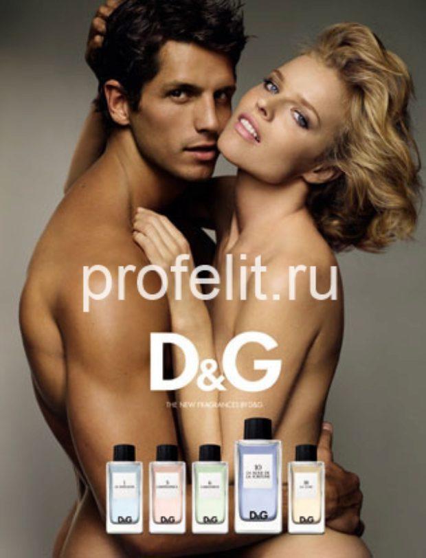 Dolce&Gabbana 10-La Roue De La Fortune — DOLCE&GABBANA