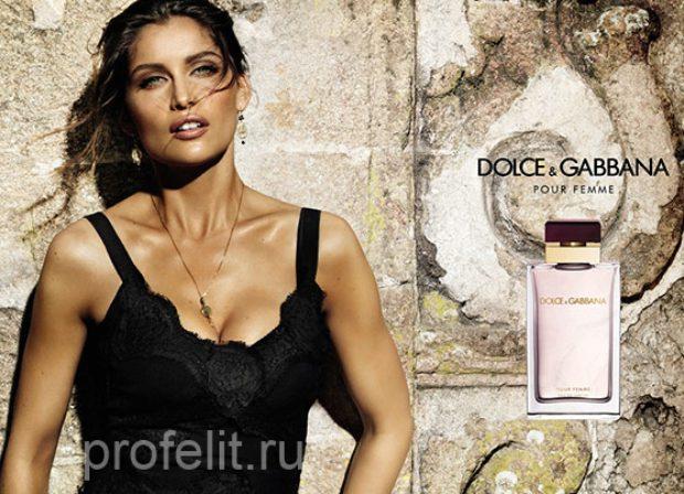 Dolce&Gabbana Pour Femme — DOLCE&GABBANA