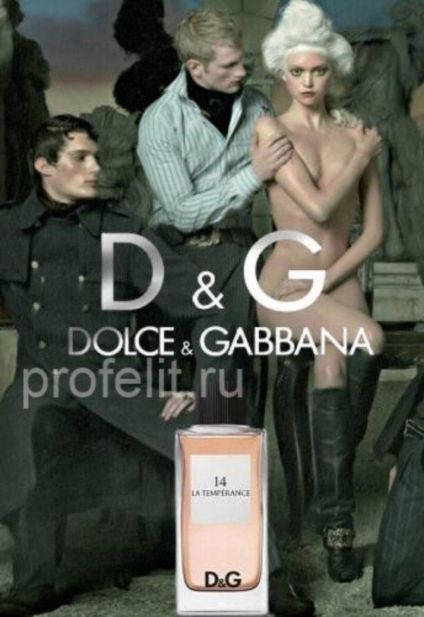 Dolce&Gabbana 14-la Temperance — DOLCE&GABBANA