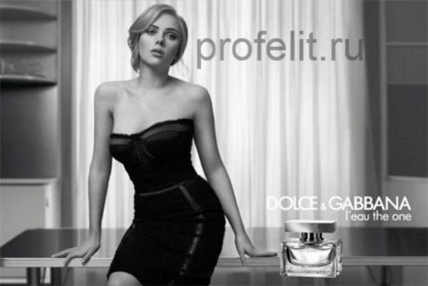Dolce&Gabbana L`eau The One — DOLCE&GABBANA