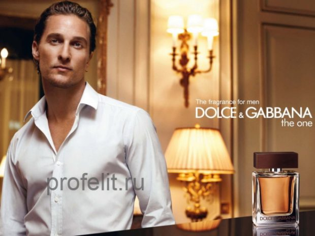 Dolce&Gabbana The One For Men — DOLCE&GABBANA