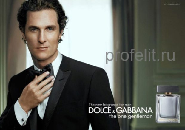 Dolce&Gabbana The One Gentleman — DOLCE&GABBANA