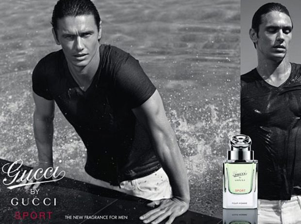 Gucci by Gucci Sport Pour Homme — GUCCI