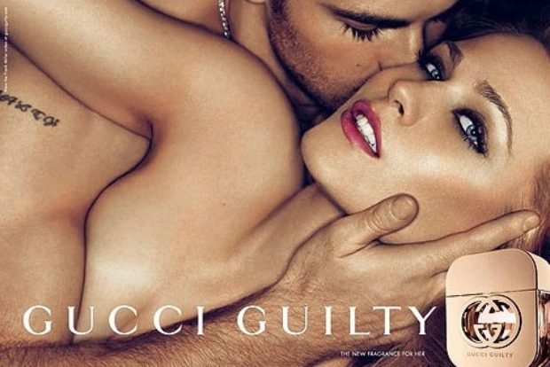 Gucci Guilty — GUCCI