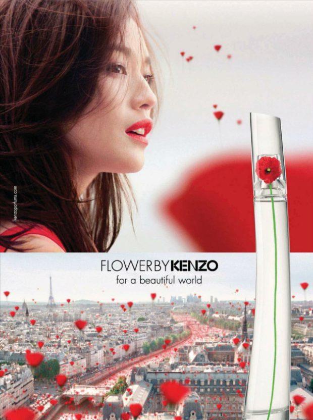 Kenzo Flower by Kenzo — KENZO