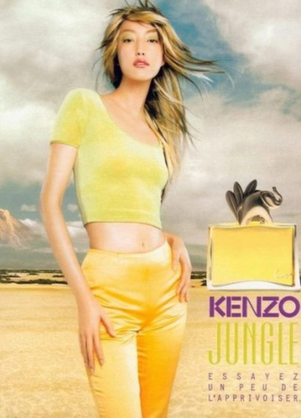 Kenzo Jungle Elephant — KENZO