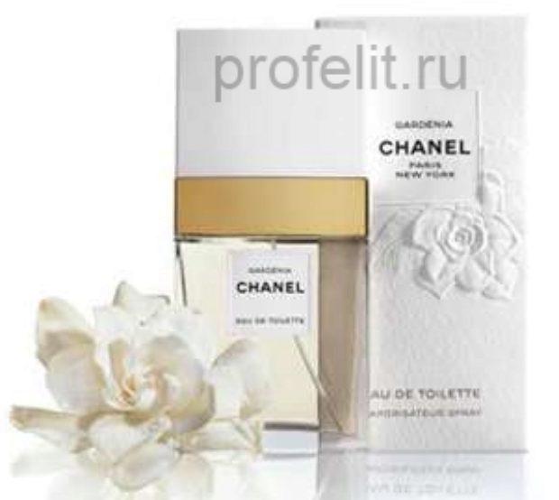 Chanel Gardenia — CHANEL